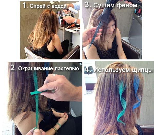 Покрасить мелками волосы