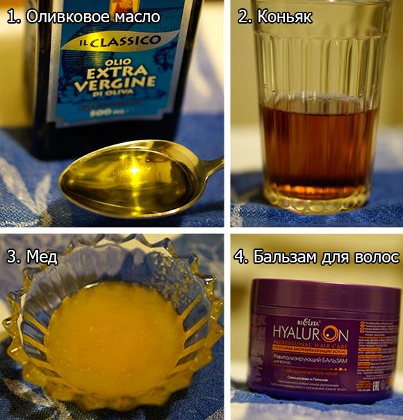 Маска для волос с мёдом яйцом и коньяком