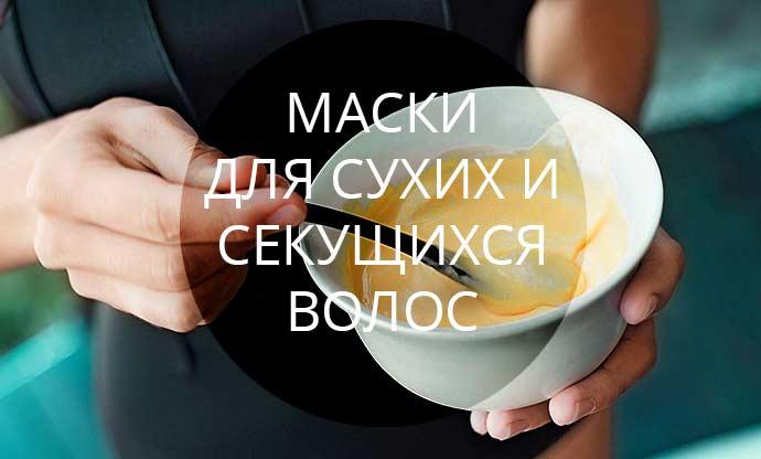 Масло для роста волос рецепты бабушки агафьи